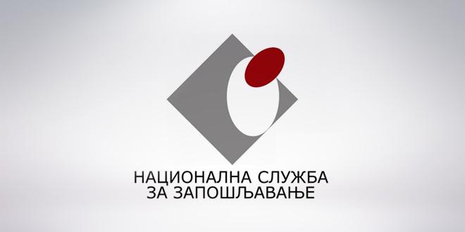 Pomoć nezaposlenima koji su na evidenciji bili 15. aprila