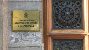 Pomoćnik ministra kulture i informisanja Miloš Janković podneo ostavku