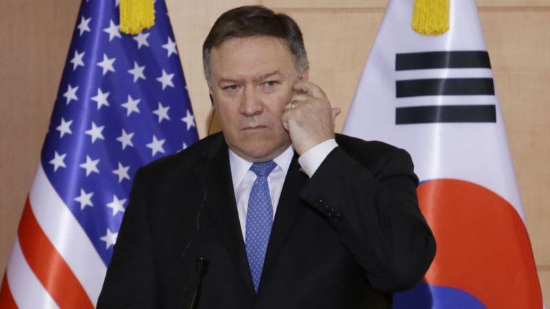 Pompeo: Denuklearizacija, pa tek onda ublažavanje sankcija
