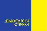 Ponovo odložena sednica glavnog odbora DS; Jerkov šokirana zbog samovolje Lutovca