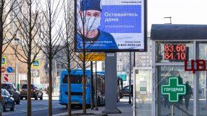 Ponovo rekordan broj umrlih u Rusiji od korona virusa u jednom danu