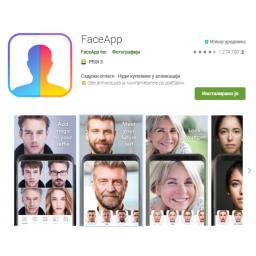 Popularna aplikacija FaceApp bespotrebno traži pristup listi vaših Facebook prijatelja