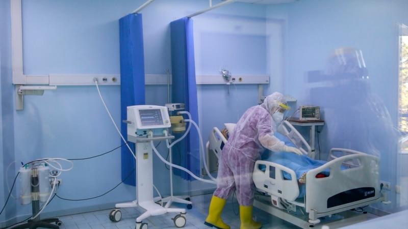 Popunjeni kapaciteti u bolnicama na Kosovu