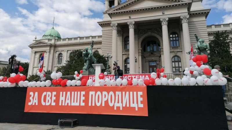 'Porodična šetnja' Dveri u Beogradu