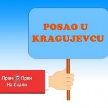 Posao - Kragujevac, 14. 6. 2021.
