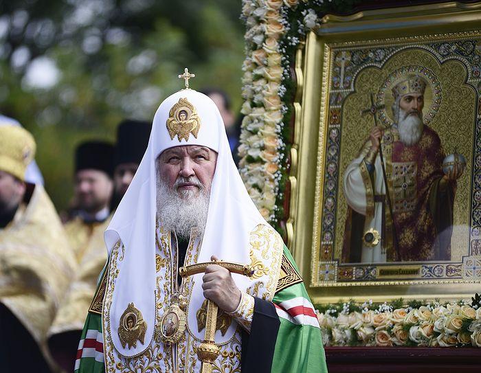 Poslanica patrijarha Irineja patrijarhu Vartolomeju u vezi s antikanonskim postupcima Carigradske patrijaršije u Ukrajini