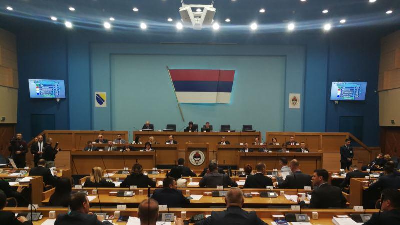 U Republici Srpskoj uvedeno vanredno stanje
