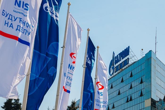 Poslovanje NIS-a u prvih šest meseci 2021. godine