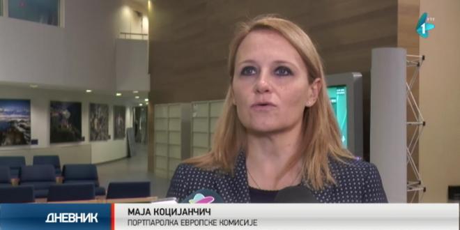Posmatrači EU prate situaciju sa listićima u Prištini