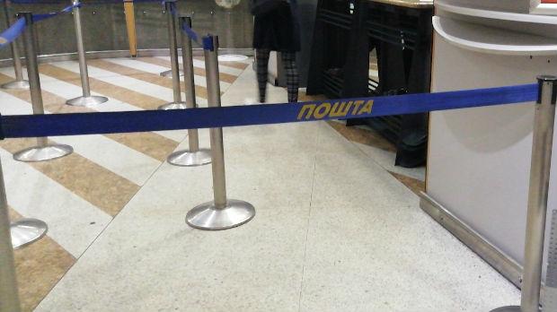 Pošta Srbije: Od januara više plate za zaposlene