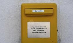 Pošta Srbije: Radno vreme pošta za predstojeći Dan državnosti