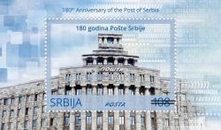 Pošta Srbije povodom 180 godina rada izdaje prigodne poštanske marke