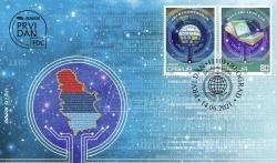 Pošta Srbije pustila u opticaj marke naprednih tehnologija