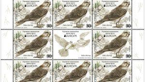 """Poštanska marka """"Stepski soko"""" konkuriše za najlepšu marku Evrope"""