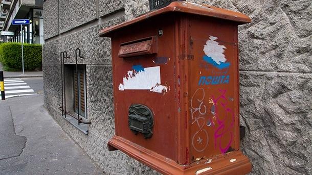 Poštara kod Čačka 30 ljudi tuklo šipkama!?