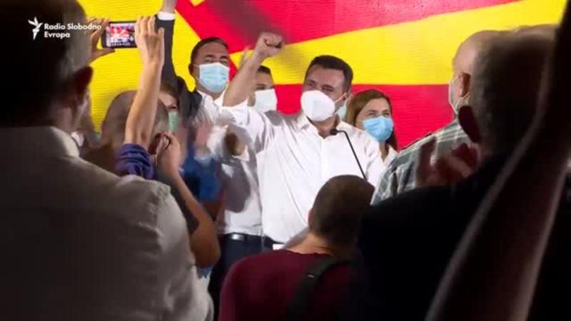 Postizborno slavlje SDSM-a u Severnoj Makedoniji