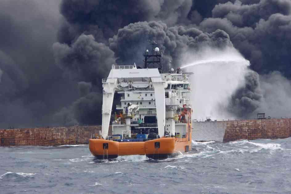 Potonuo iranski naftni tanker