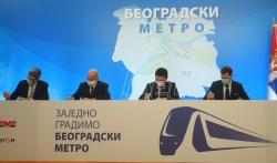 Potpisan Memorandum o razumevanju za projekat Beogradski metro, gradnja počinje krajem godine