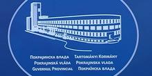 Potpisan protokol o saradnji između AP Vojvodine i Republike Srpske