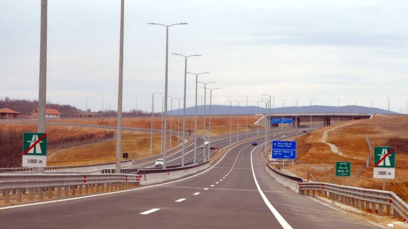 Potpisan ugovor o izgradnji auto-puta Niš-Merdare