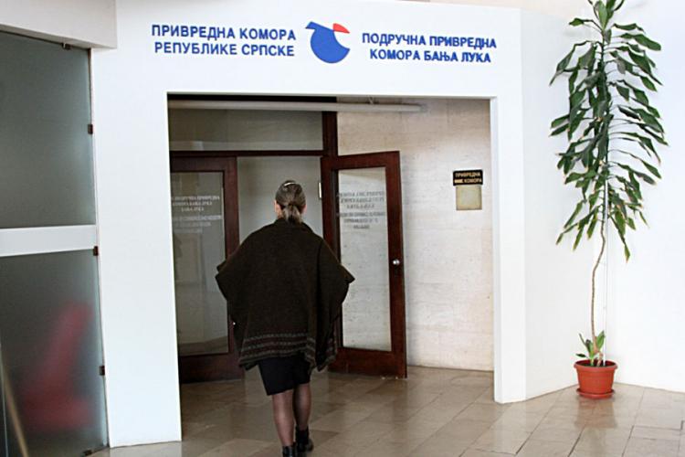 Potpisivanje sporazuma privrednih komora Srpske i Vojvodine