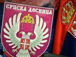 Potpredsednik Jedinstvene Srbije u Vranju prešao u Srpsku desnicu