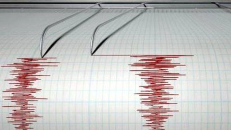 Potres jačine 7,1 stepeni pogodio Novu Kaledoniju