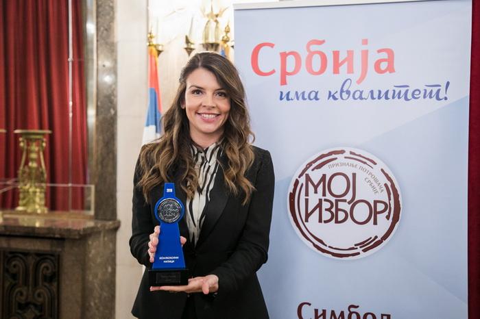 "Potrošači izglasali – Nectar Family najomiljeniji brend u Srbiji u kategoriji ""Bezalkoholni napici"""