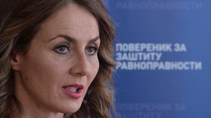 Poverenica Janković: LGBT sugrađani ne smeju da budu diskriminisani
