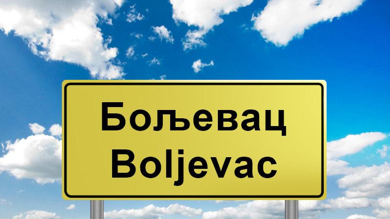 Požar na farmi kod Boljevca, nema povređenih