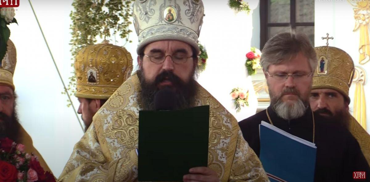 Pozdravna poruka Patrijarha srpskog g. Porfirija povodom proslave 1033. godišnjice Krštenja Rusije