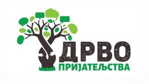 Poziv građanima da podrže akciju sadnje drveća 30. oktobra u Beogradu