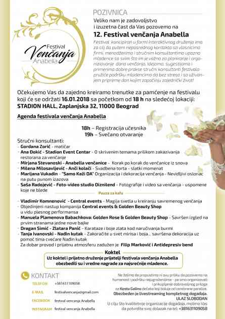 "Pozivamo vas na 12. festival venčanja ""Anabella"""