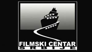 Pravilnik o radu komisija nakon Zakona o kinematografiji