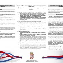 Preciziran plan odvijanja nastave od septembra