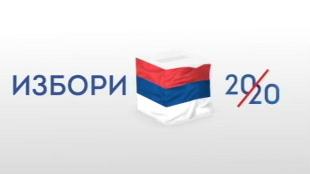 Predizborna kampanja 23. maja