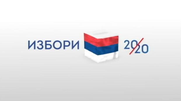 Predizborna kampanja 8. juna