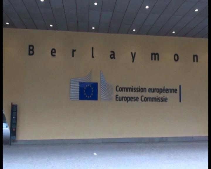 Predlog Evropske komisije o novim merama suzbijanja širenja novog soja virusa korona