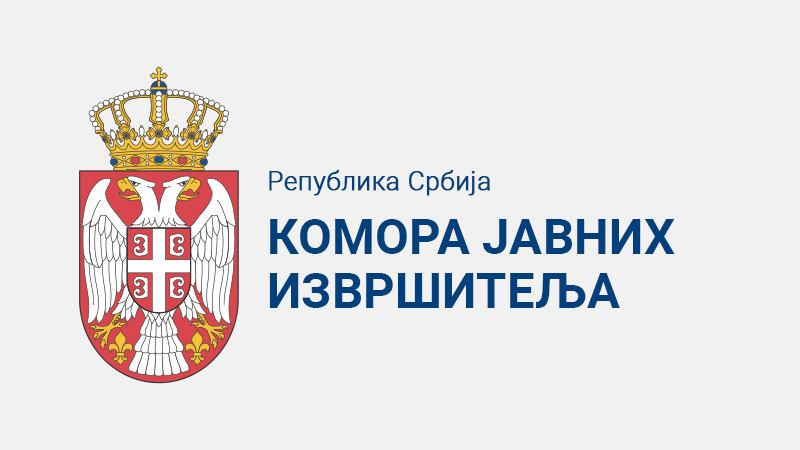 Predsednik Komore javnih izvršitelja: Izvršavamo presude suda, ne koristimo silu