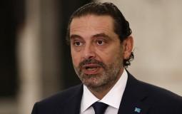Predsednik Libana poverio bivšem premijeru Haririju zadatak da obrazuje novu vladu