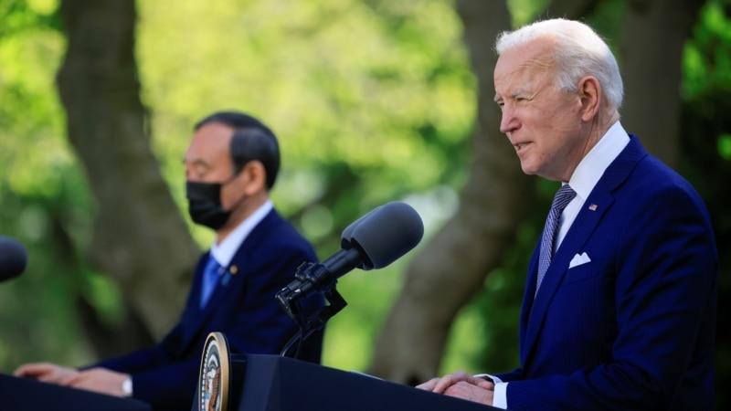 Predsednik SAD i premijer Japana potvrdili partnerstvo u odnosu prema Kini