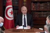 Predsednik Tunisa doneo novu odluku