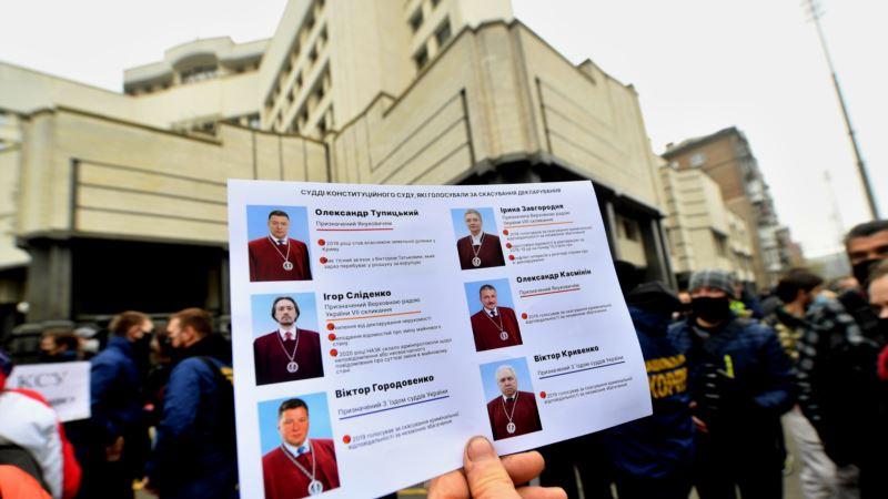 Predsednik Ukrajine traži raspuštanje Ustavnog suda