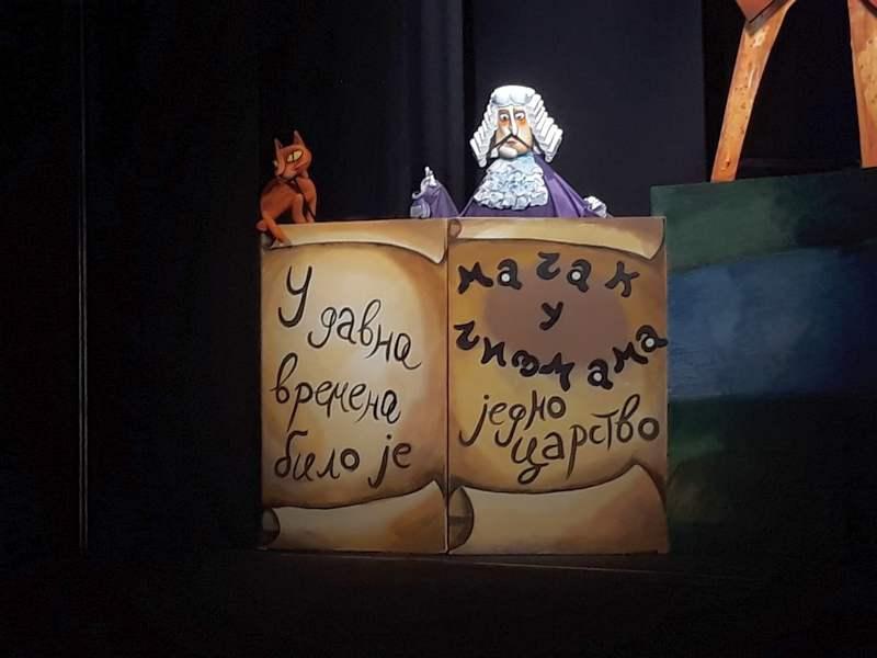 """Predstava """"Mačak u čizmama"""" na poklon mališanima"""