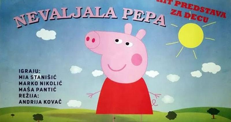 """Predstava za decu """"Nevaljala Pepa"""" u borskom bioskopu """"Zvezda"""" [NAJAVA]"""