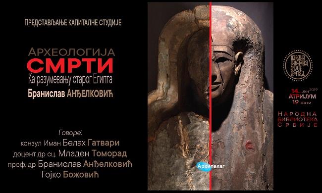 Predstavljanje studije: Arheologija smrti. Ka razumevanju starog Egipta