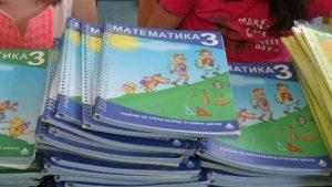 Predstavljeni nedostajući udžbenici na bosanskom jeziku
