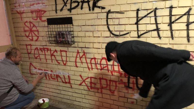 Prekrečeni grafiti mržnje na zgradi novinara u Novom Sadu