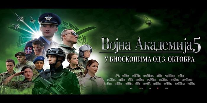 """Premijera """"Vojne akademije 5"""" u borskom bioskopu"""