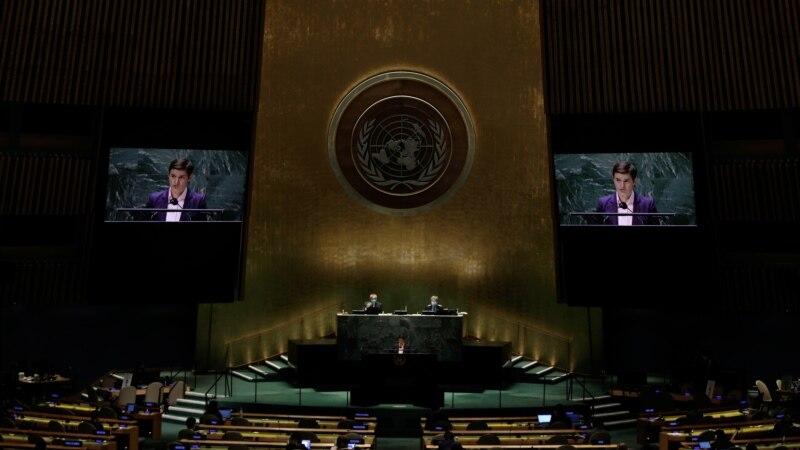 Premijerka Srbije u UN o Kosovu i odnosima u regionu